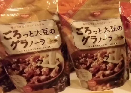 日清シスコ株式会社 ごろっと大豆のグラノーラ