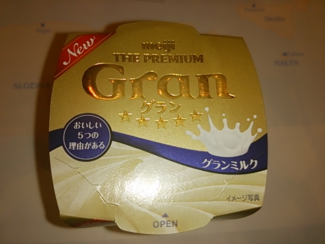 第44回リアルサンプリングプロモーションinお台場 「明治 meiji THE PREMIUM Gran」