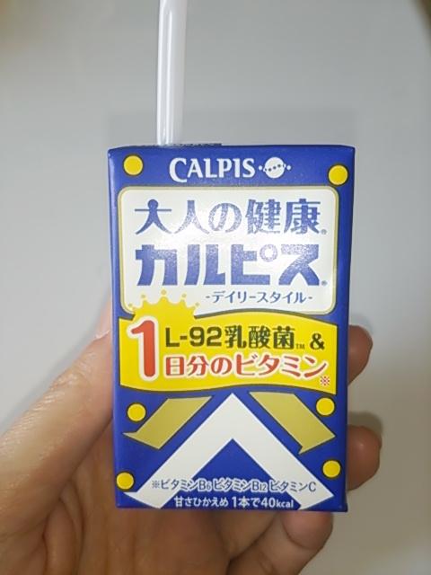 「エルビー 「大人の健康カルピス」L-92乳酸菌&1日分のビタミン」