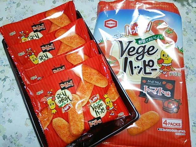 亀田製菓 ベジハッピー トマト味 / かぼちゃ味