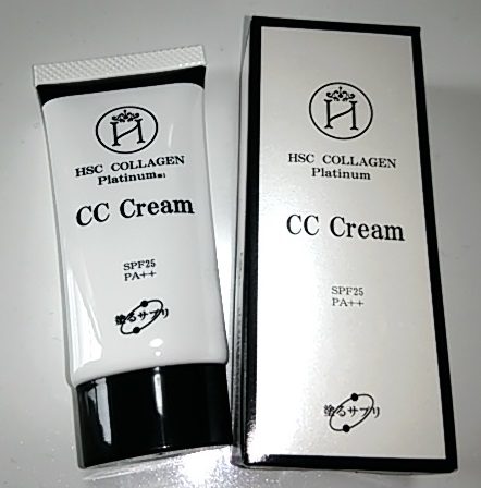 HSC COLLAGEN Platinum CCクリーム