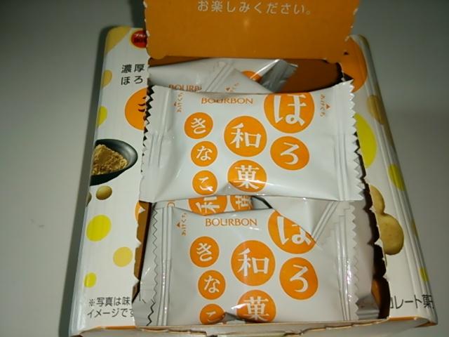 ほろ和菓 きなこ