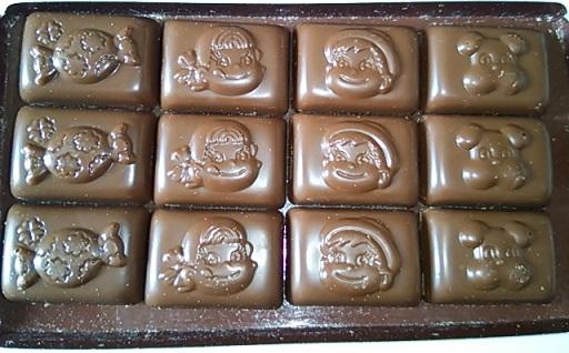 ミルキーチョコレート