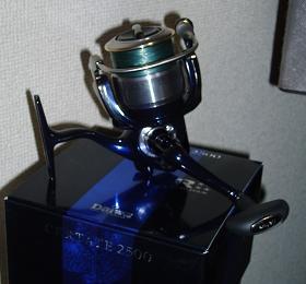 セルテート2500.JPG