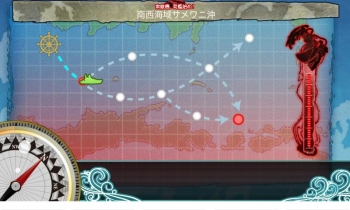 第1海域サメワニ沖