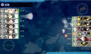 5-3 夜戦1戦目