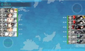 2-2 バシー島沖ボス昼戦