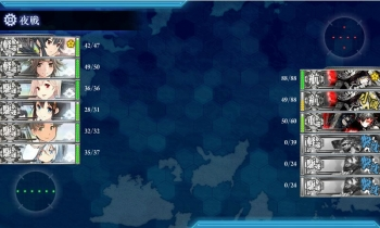 2-2 バシー島沖ボス夜戦