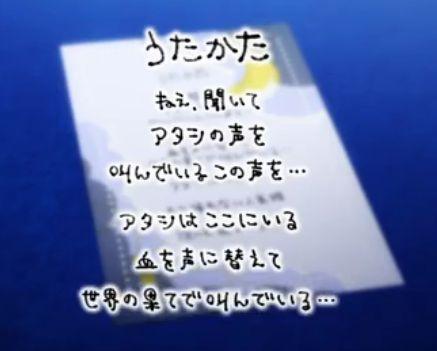 sotohan_P4G2_img001.jpg