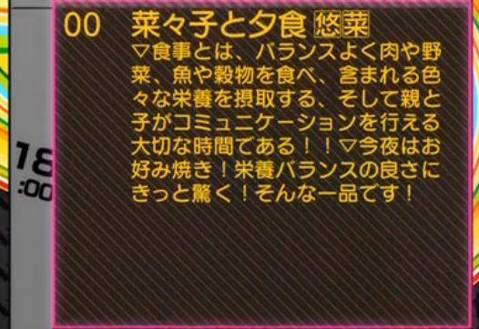 sotohan_P4G2_img024.jpg