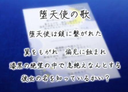sotohan_P4G7_img001.jpg