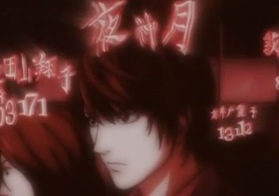 sotohan_death_note13_img021.jpg