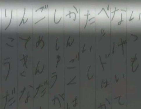 sotohan_deathnote5_img035.jpg