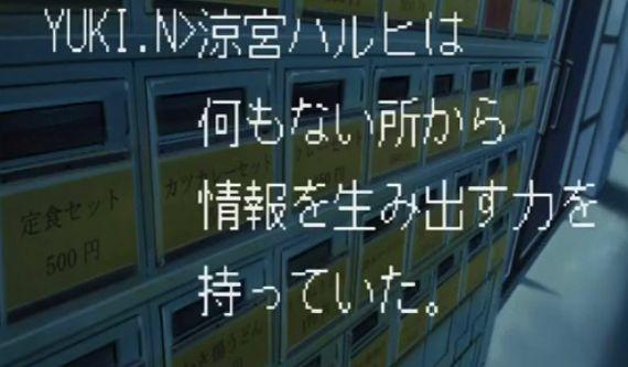 sotohan_haruhi6_img049.jpg