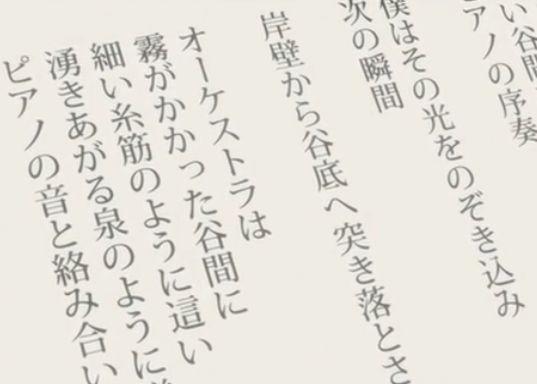 sotohan_nodame12_img043.jpg