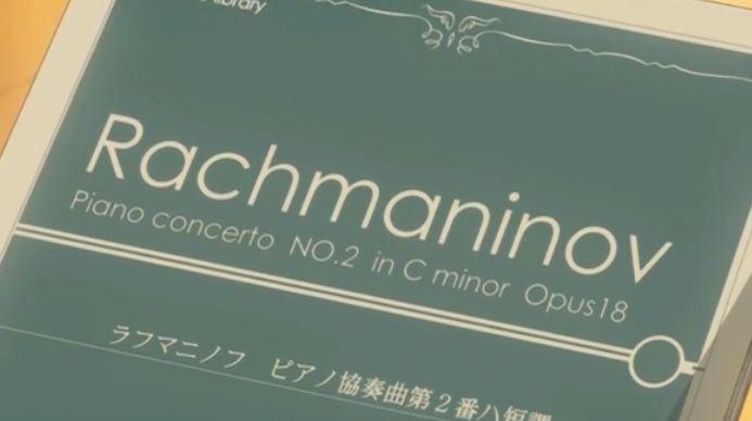 sotohan_nodame8_img042.jpg