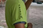 Tシャツメッセージ 1
