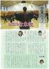 tayori-1406-1