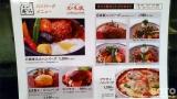 きくすい(レストラン1)