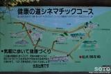 とぎ海街道(4)