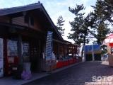 千枚田ポケットパーク(2005年)
