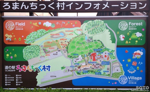 ろまんちっく村(全体図)