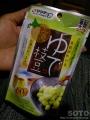 コスモール大樹(ゆで枝豆1)