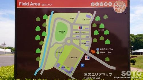 ろまんちっく村(フィールドエリア)