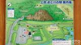 上田道と川の駅(4)