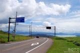 ぐるっとパノラマ美幌峠(道路から)