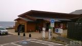 すず塩田村(1)