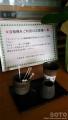 すず塩田村(4)