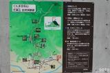 八ッ場ふるさと館(4)
