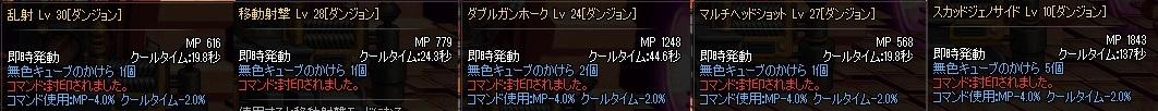 ScreenShot2014_0810_162730245.jpg