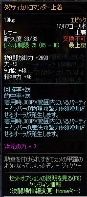 ScreenShot2014_0827_190418230.jpg