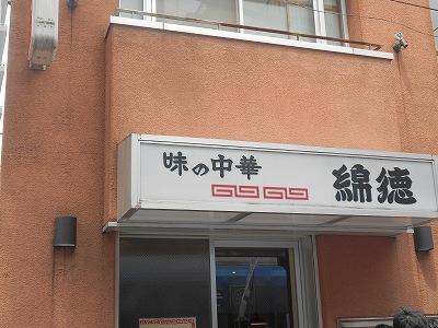 DSCN3986.jpg