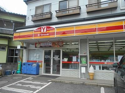 「ヤマザキショップ鎌ヶ谷とびやま店」の画像検索結果