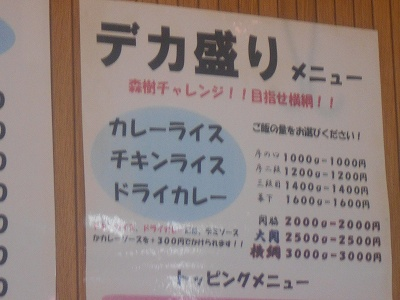 DSCN5100.jpg