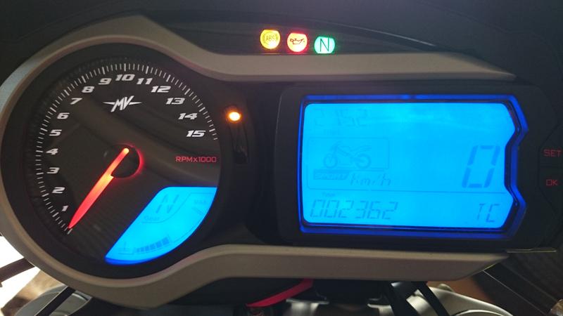 trip meter DSC_0651