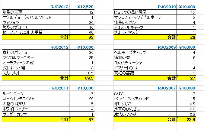 blog140524_2.jpg