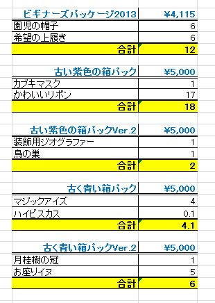 blog140524_3.jpg