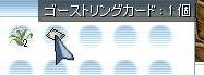 blog140727.jpg