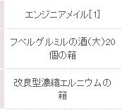 blog_140405_1.jpg