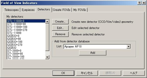 FOVIsDetc.jpg