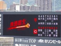 14.4.27 今日のスタメン