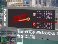 14.7.26 今日のスタメン