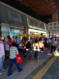 14.6.19 広島駅