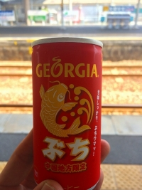 14.7.26 ぶちコーヒー