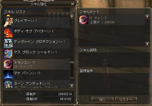 542722_photo0.jpg