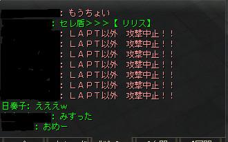 543184_photo0.jpg